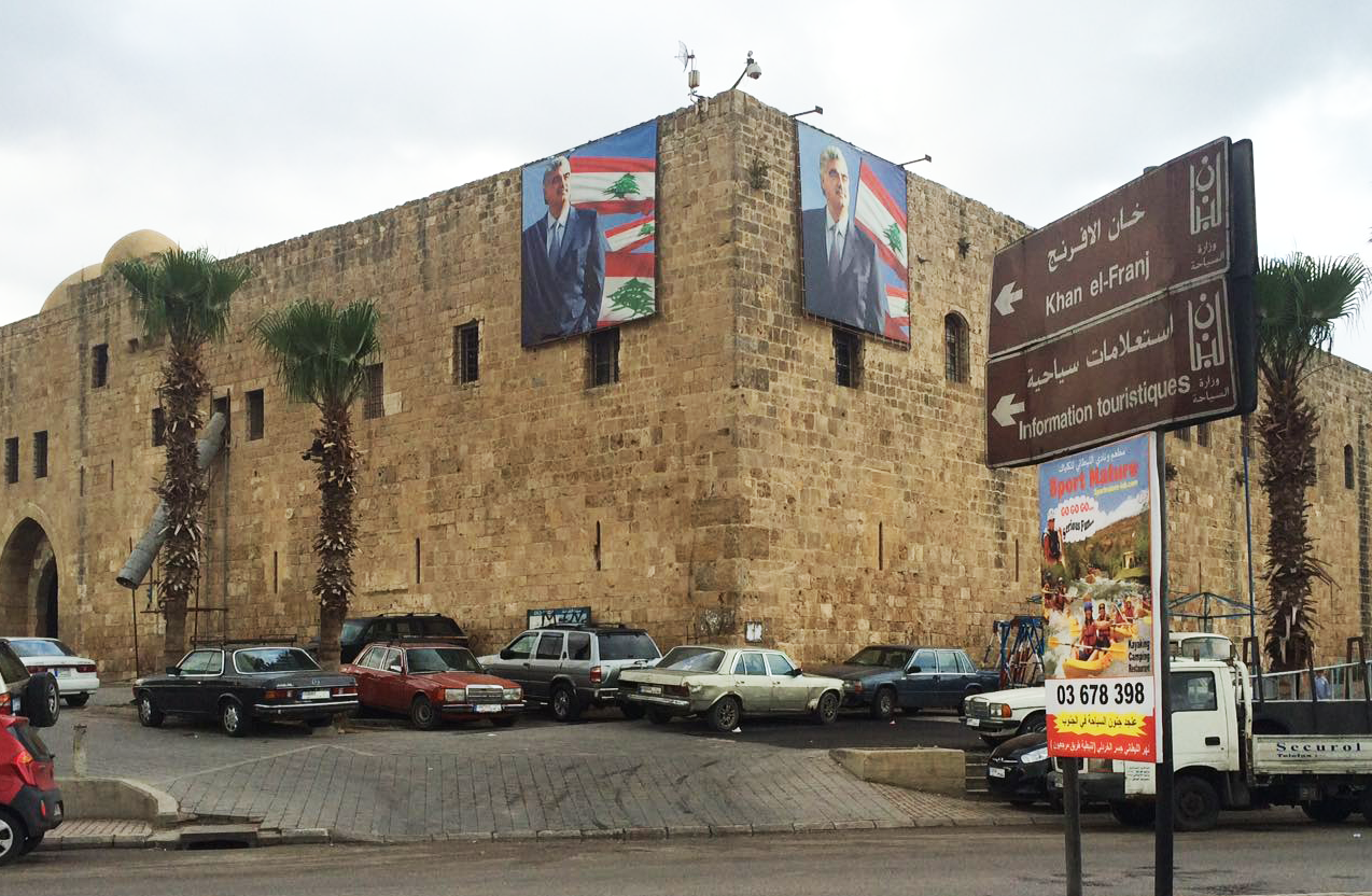 The Khan El Franj historical ruin across Sidon fishermen seaside market. May 6, 2016. Sidon, Lebanon. Photo taken by author.
