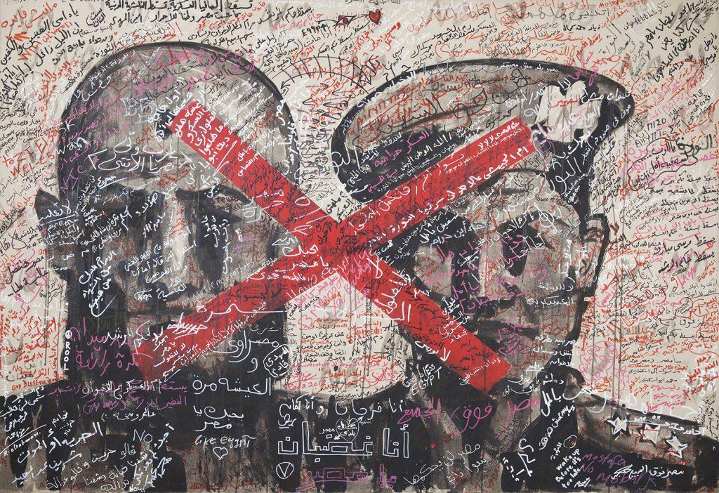 The Politics of Egyptian Fine Art