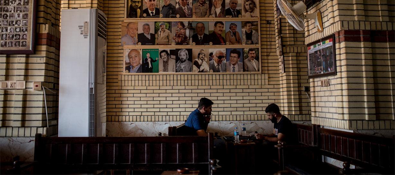 Kurdish Nationalism at an Impasse